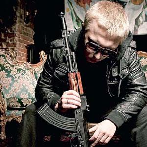 AK-47 - У Щет Мен