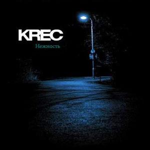 Krec - Нежность