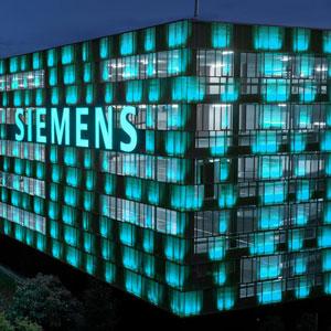 Звонок Siemens