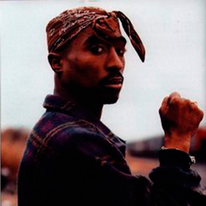 Рингтон 2pac - Check Out Time
