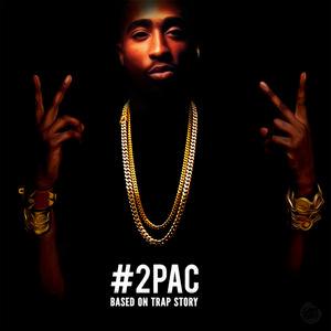 2pac - Tradin War Stories
