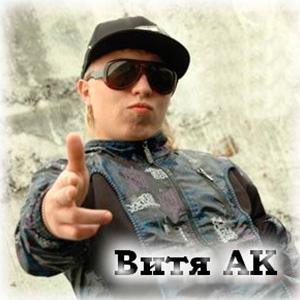 Ак-47 - Оля Лукина
