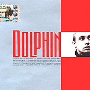 Дельфин - Киберпанк