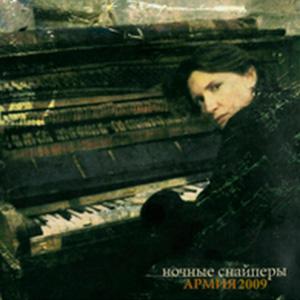 Диана Арбенина - Лети Моя Душа