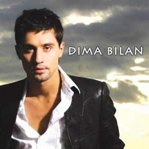 Дима Билан - Take Me With You