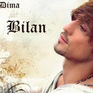 Дима Билан - Темная Ночь