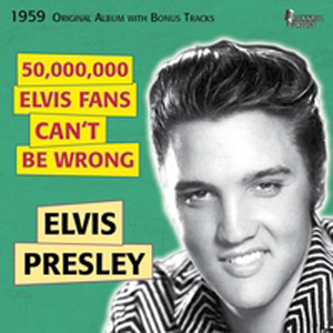 Рингтон Elvis Presley - Heartbreak Hotel