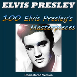 Рингтон Elvis Presley - Proud Mary