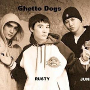 Ghetto dogs - Восточная ночь