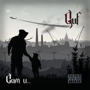 Guf - Пнп (Feat. Tgk)