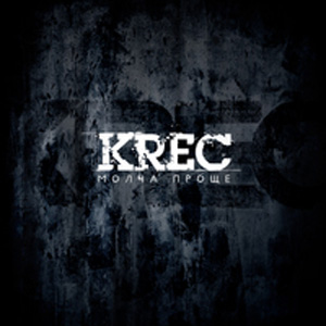 Krec - Лес