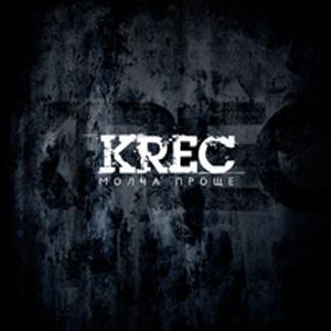 Krec - Оставайся Собой
