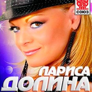 Лариса Долина - Ревнуй Меня