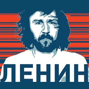 Ленинград - Жёлуди