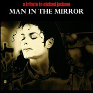 Michael Jackson - Dont Stop