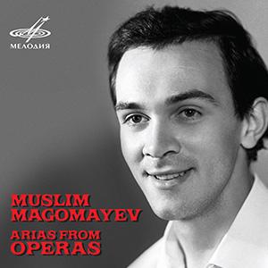 Муслим Магомаев - Герои Спорта