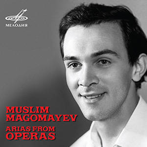 Муслим Магомаев - Город Мой Баку