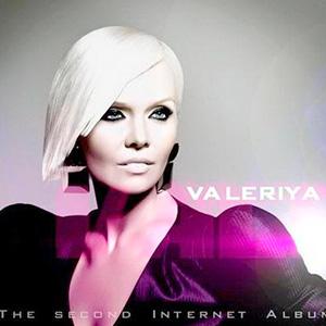 Валерия - Нежность Моя