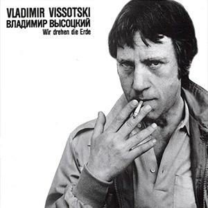 Владимир Высоцкий - Бермудский Треугольник