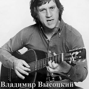 Владимир Высоцкий - Бокс