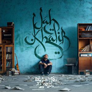 Jah Khalib - Хэнговер