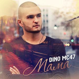 Dino MC47 - Поговори со мною, мама